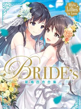 White Lilies in Love BRIDE s 新